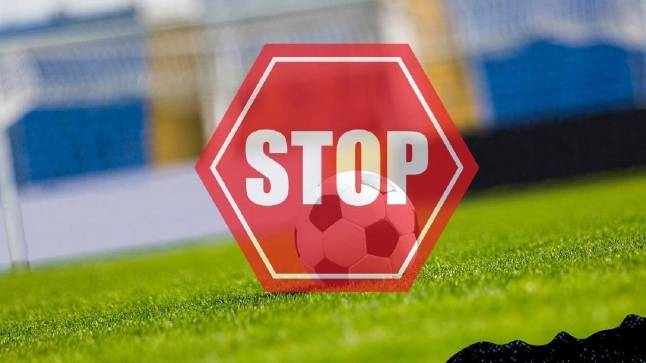 Coronavirus: Eccellenza Marche, si ferma fino al 24 Novembre l'attività dell'Atletico Ascoli