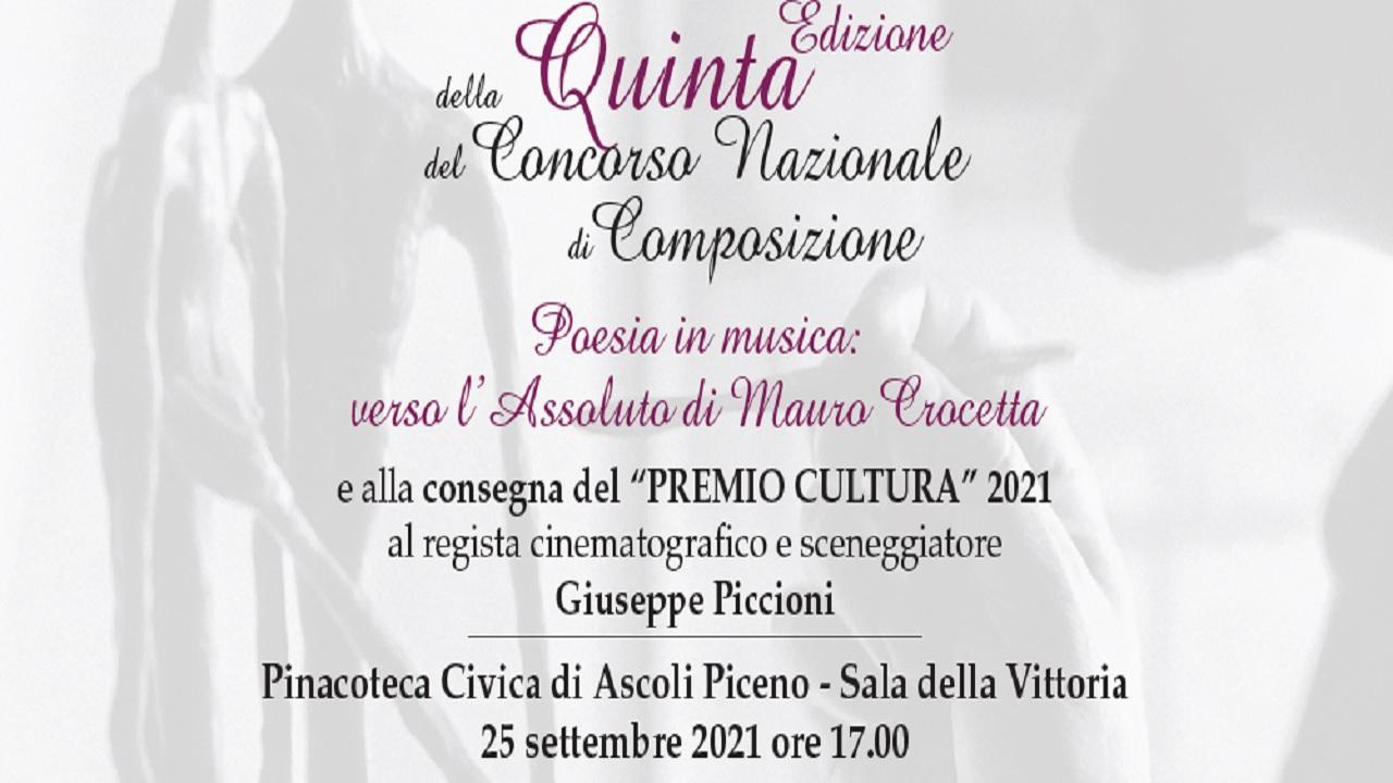 Ascoli Piceno, premiazione vincitori concorso ''Poesia in musica: verso l'Assoluto di Mauro Crocetta''