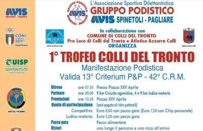 Podismo, tutto pronto per la prima edizione del ''Trofeo Colli del Tronto''