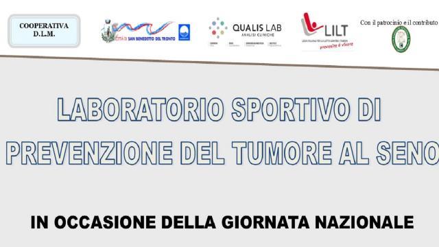 San Benedetto, laboratorio sportivo in occasione della Giornata nazionale del malato oncologico