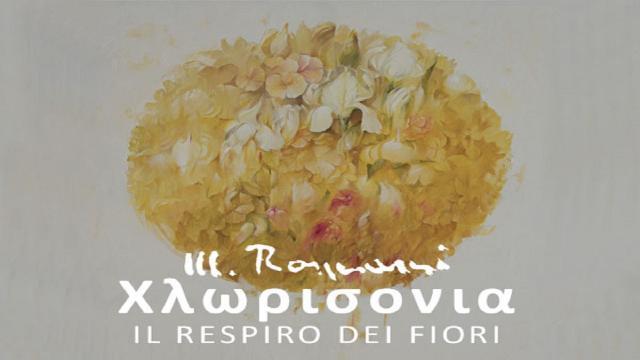 San Benedetto del Tronto, nel mese di Ottobre mostra ''Xlorisonia: Il Respiro dei Fiori''