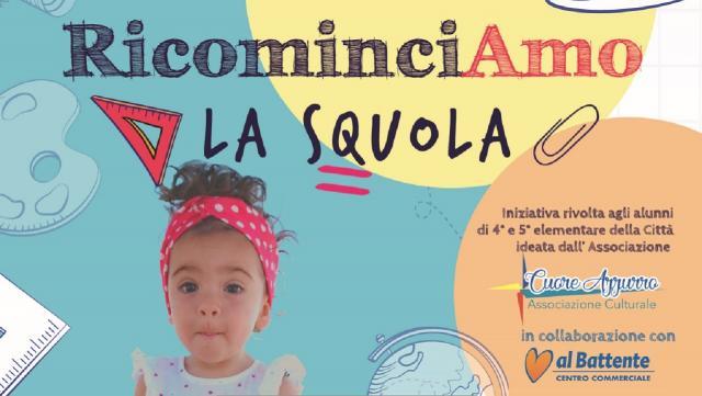 """Ascoli Piceno, al Centro Commerciale ''Al Battente'' il progetto """"Ricominciamo la squola"""""""