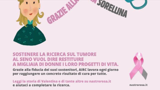 Nastro Rosa Airc, Gruppo Gabrielli partecipa a campagna di sostegno a ricerca sul tumore al seno
